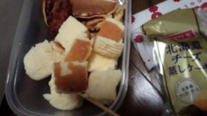シメはチーズ蒸しパン